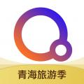 醉美青海app icon图