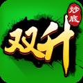 双升app icon图