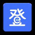 登录易电脑版icon图