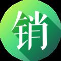 销售管家app icon图