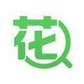 养花大全app icon图