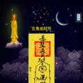 灵符锦囊app icon图