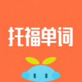 托福单词 app icon图