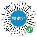 易销宝 app icon图