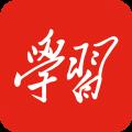 學習強國app icon圖