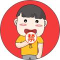 宝宝不能吃的食物app icon图