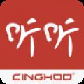 神琥录音app icon图
