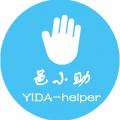 邑小助app icon图