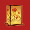 点一盏祈福灯app icon图