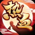 热血神剑app icon图