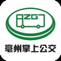 亳州公交app icon图