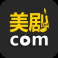 美剧控app icon图