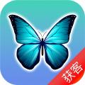 活动牛app icon图