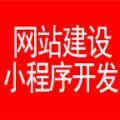 广州软件开发的公司app icon图
