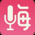 嗨玩变声器app icon图