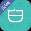老白智慧药房app icon图