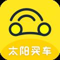 太陽買車app icon圖