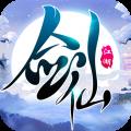 劍仙江湖app icon圖