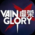 虚荣手游app icon图