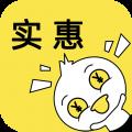 实惠鸭app icon图