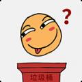 前男友是什么垃圾app icon图