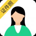 智能证件照相机app icon图