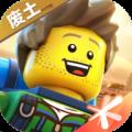 乐高无限app icon图