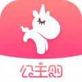 公主购app icon图