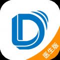 叮鈴醫生版app icon圖