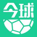 今球app icon图