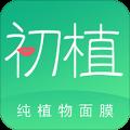 初植一吻app icon图