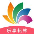 乐享耘林app icon图
