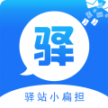 驿站小扁担app icon图