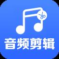 音频剪辑助手app icon图