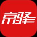 京驿货车app icon图