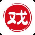 戏曲大观园app icon图
