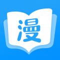 漫画免费大全app icon图