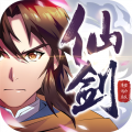 仙剑奇侠传移动版电脑版icon图