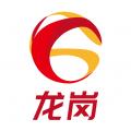 龙岗融媒app icon图