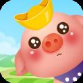 阳光养猪场app icon图