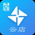 正图云店app icon图