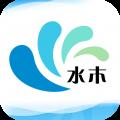 水木社区app app icon图