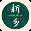 云上新乡县app icon图
