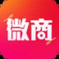 微商管家app icon图