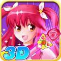 巴啦啦小魔仙3D app icon图