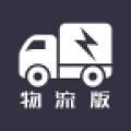 聚丰物流app icon图