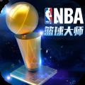 NBA篮球大师app icon图