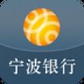 宁波企业手机银行app icon图