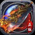 王者传奇app icon图