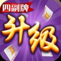 同城游四副牌升級app icon圖